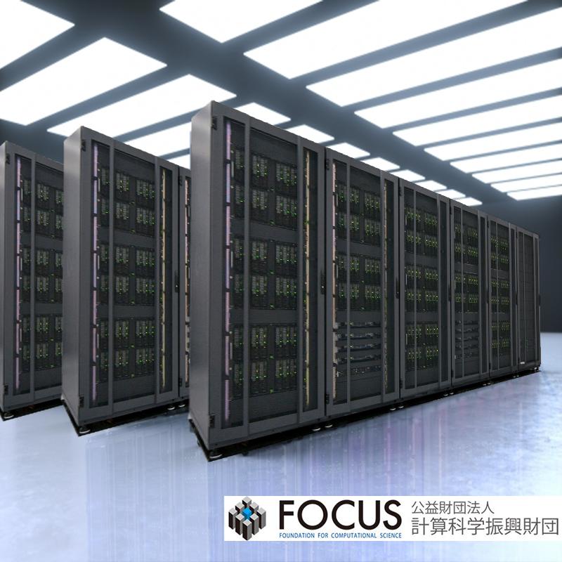 Focus supercomputer